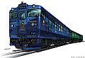 肥薩線D&S列車
