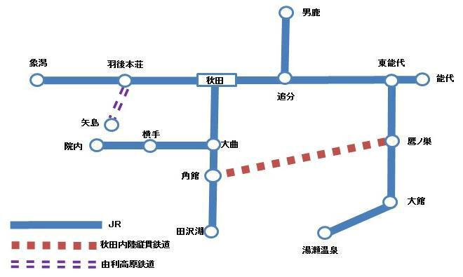 https://images.tetsudo.com/news/20161125/161124-4_l.jpg