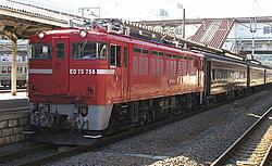 ED75+旧型客車