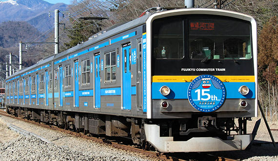 記念ヘッドマーク列車(イメージ)