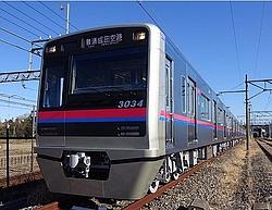 京成3034編成