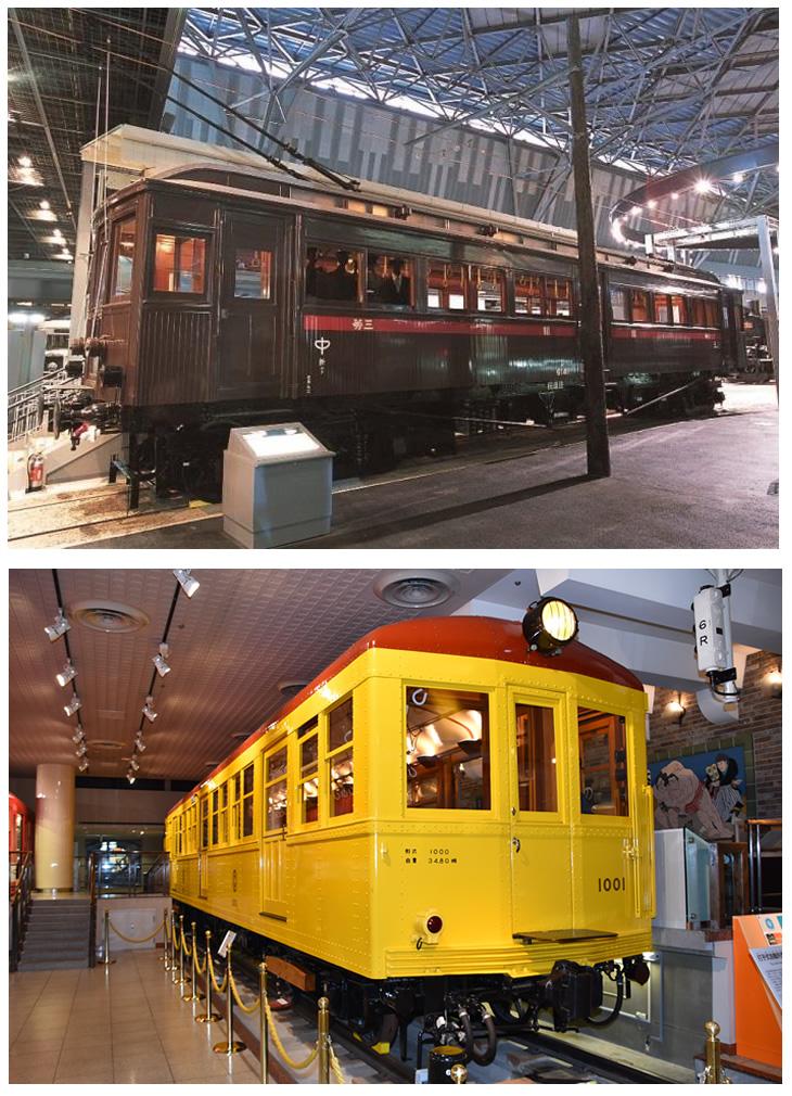 6141号電車(上)と1001号電車(下)