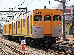 モヤ700系