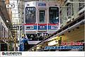 芝山鉄道 乗車記念証明書2017年度版 配布