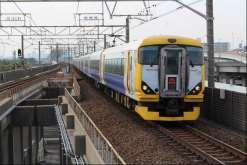 E257系「ちばかいじ」(イメージ)