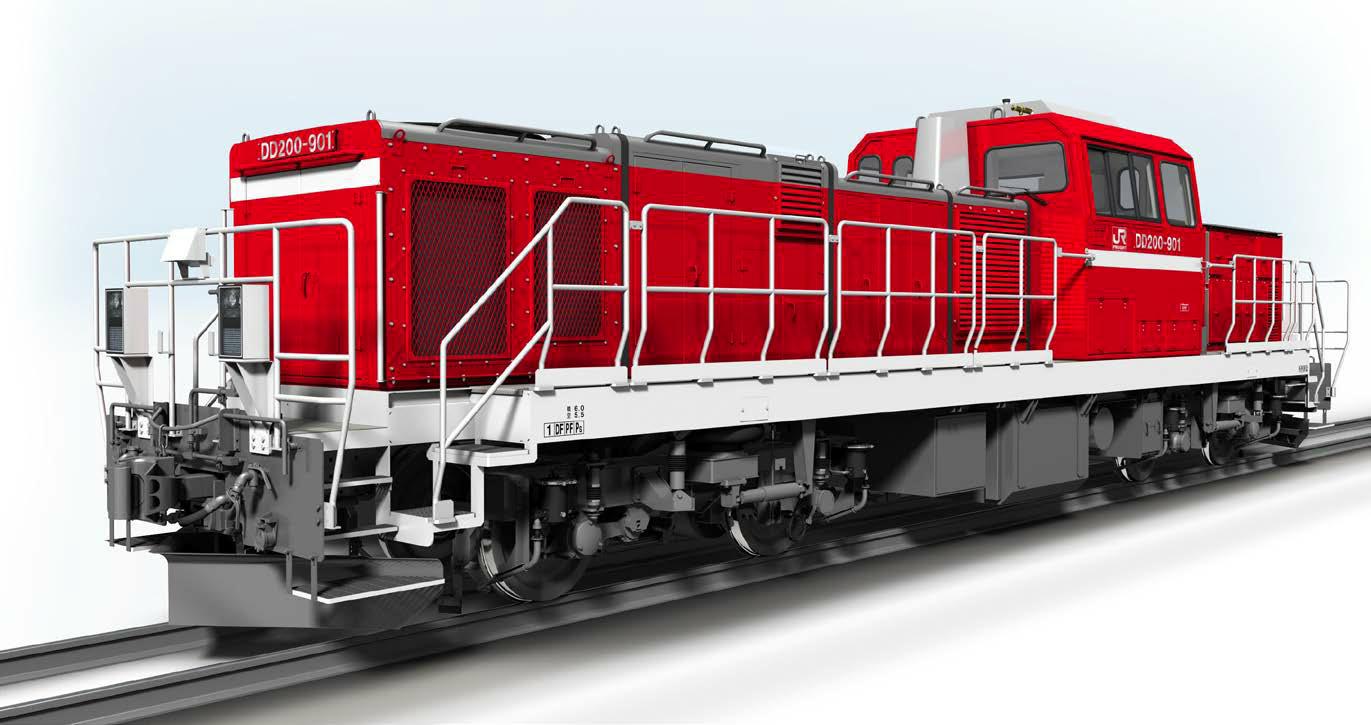 DD200形式(外観デザイン)
