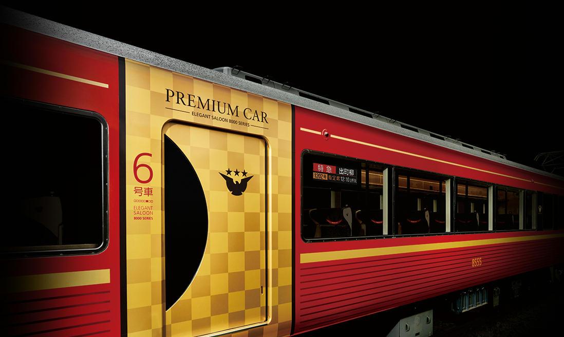 PREMIUM CAR(イメージ)