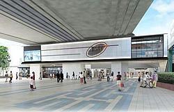 京橋駅(北口改良後イメージ)