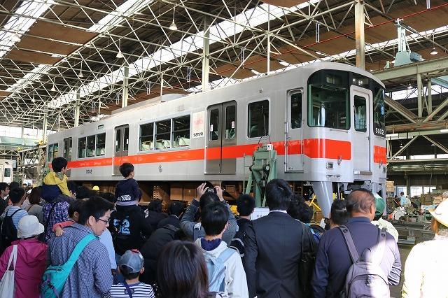 山陽鉄道フェスティバル