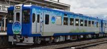 HIGH RAIL1375
