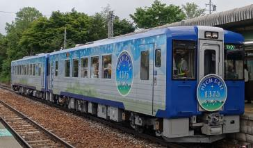 「HIGH RAIL 1375」