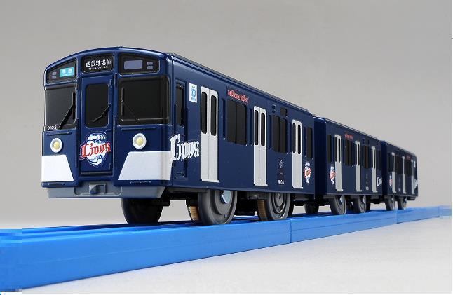 プラレール9000系L-train