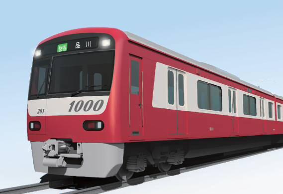 京急新1000形17次車(イメージ)