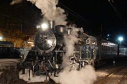 大井川鐵道 SLナイトトレイン(ツアー)