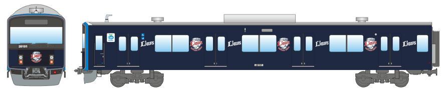 3代目「L-train」(イメージ)