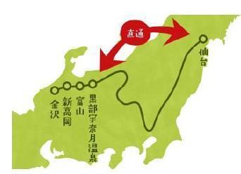 金沢~仙台間 直通新幹線
