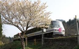 秋田内陸縦貫鉄道車