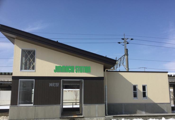 神町駅 新駅舎
