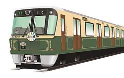 横浜市 グリーンライン10周年記念装飾列車 運転