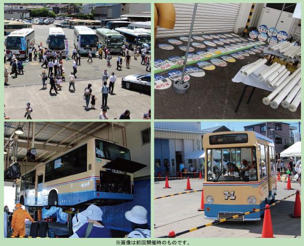 阪急バスグループお客様感謝Day(イメージ)
