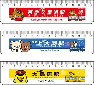 駅名看板定規(イメージ)