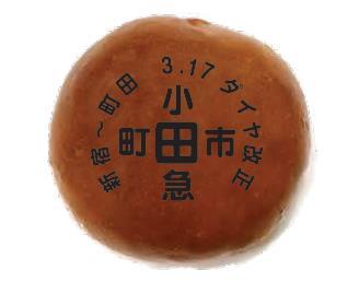 オリジナル菓子パン(イメージ)
