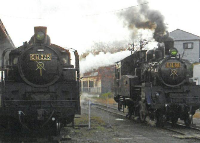 C11-325とC12-66