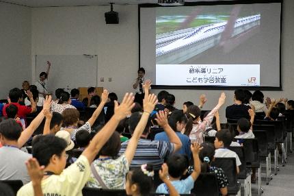 超電導リニアこども学習教室(イメージ)