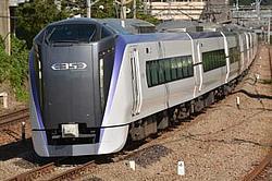 竜王駅 E353系かいじ 初列車出発式