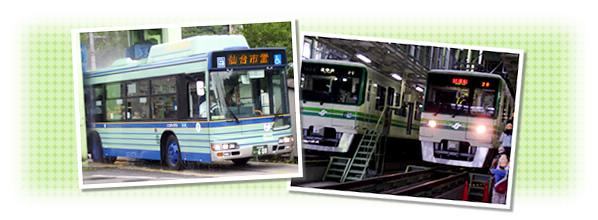 バス・地下鉄 親子探検ツアー(イメージ)