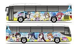 富士急行 ラブライブラッピングバス 運行