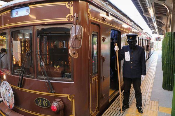 2017年の妖怪電車