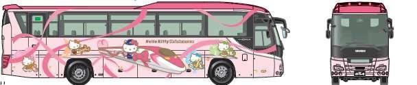 「めいぷるとりっぷ」ラッピングバス(イメージ)