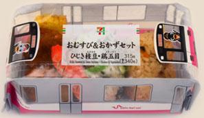 新京成おむすび&おかずセット