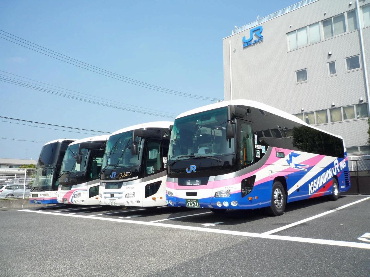 大阪高速管理所