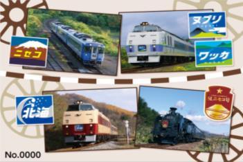 列車カード(イメージ)