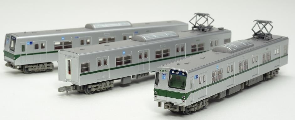 鉄道コレクション6000-系