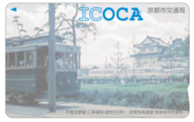 市電デザインICOCA(券面イメージ)