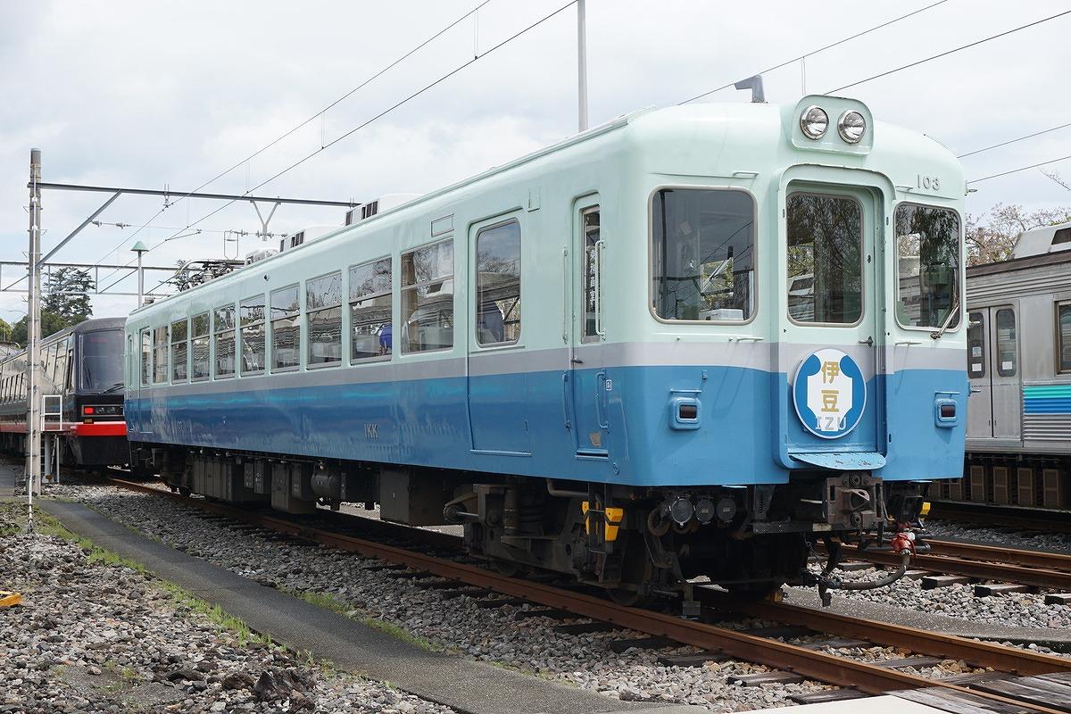 100系クモハ103号車