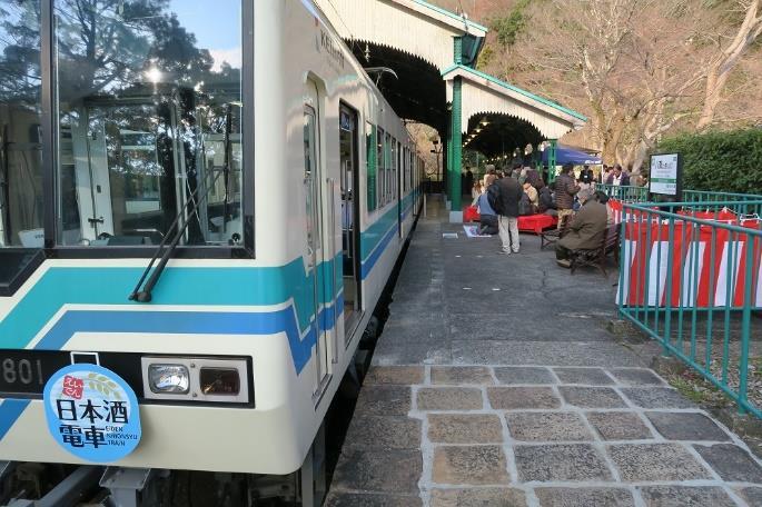 えいでん日本酒電車(イメージ)