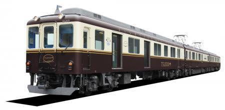 観光列車つどい(イメージ)