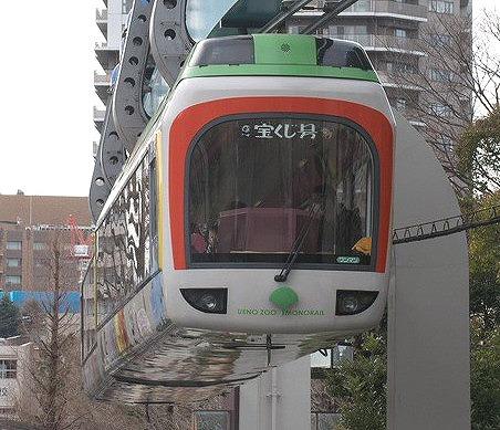 上野モノレール