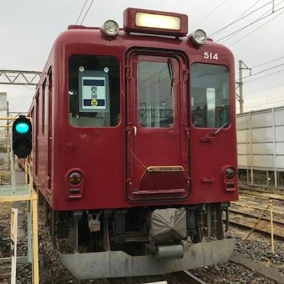 西大垣行き列車(行先表示イメージ)