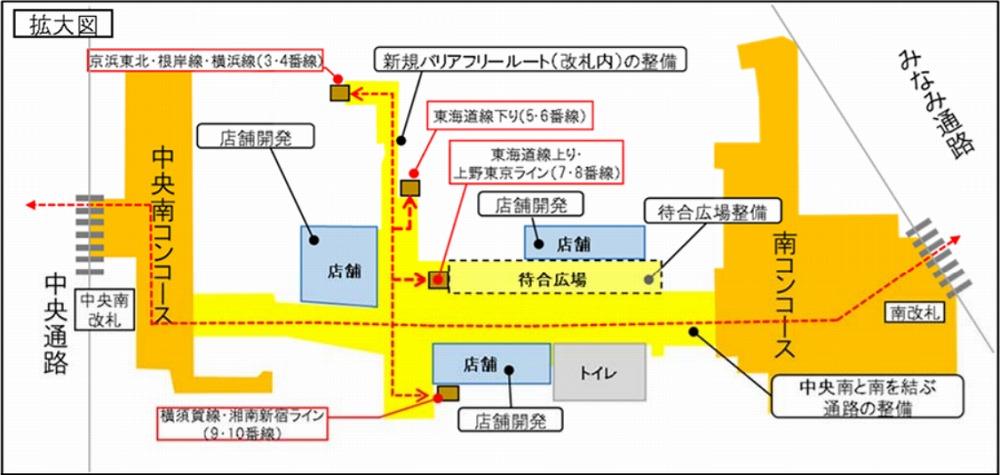 新通路整備概略図