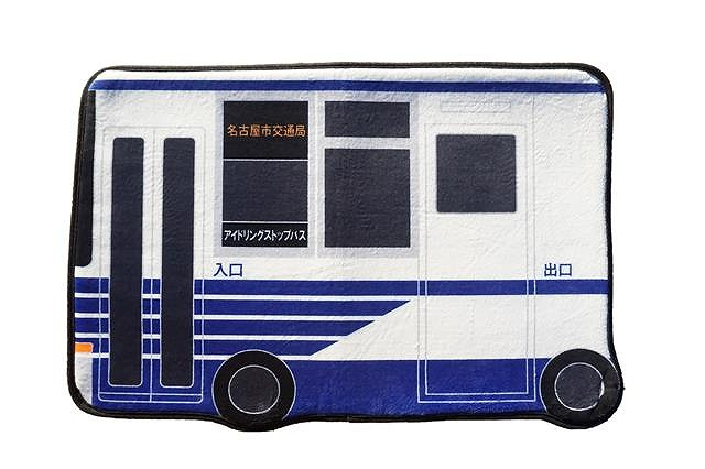 バス型バスマット