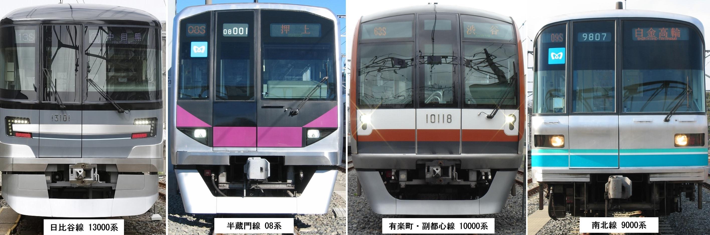 東京メトロ4線ダイヤ改正