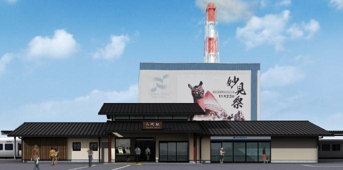 八代駅(新駅舎イメージ)