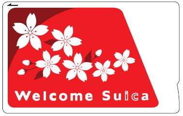 Welcome Suica(イメージ)