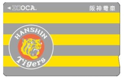 タイガースICOCA 球団旗デザイン(イメージ)