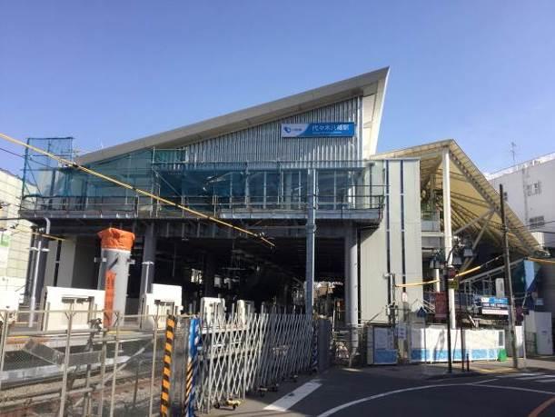 代々木八幡駅新駅舎